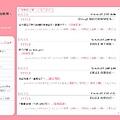 mo pink.jpg