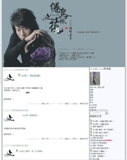 游鴻明-倦鳥餘花.jpg