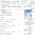 love sky.png