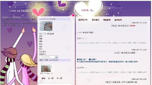 2008韓插圖。.jpg