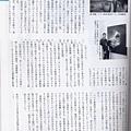 月刊美術 2010 10 月 p.147