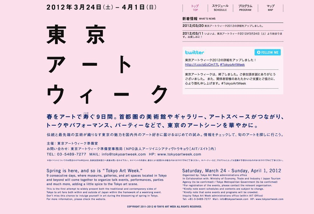螢幕快照 2012-03-20 下午10.12.06