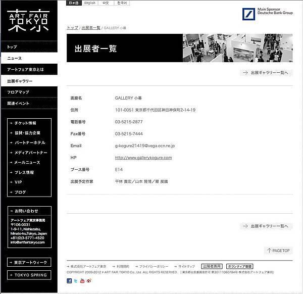 螢幕快照 2012-03-20 下午10.14.17
