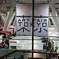 ART-FAIR-TOKYO-01