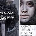 2012-03-25 01.00.15
