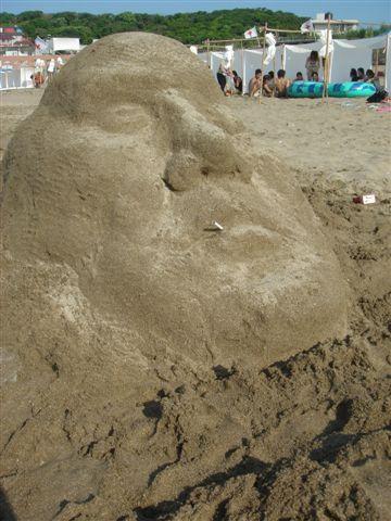 海邊的怪老頭