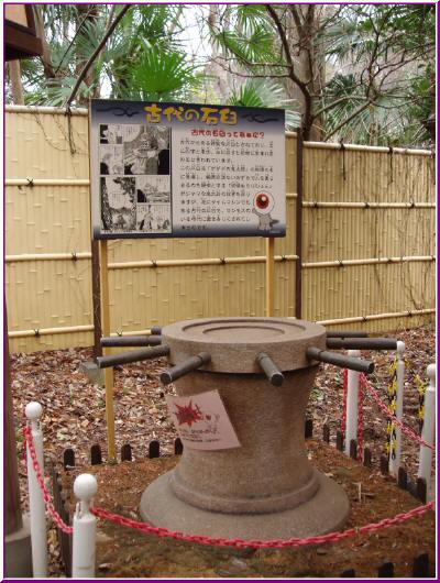 99東京玩具行 153-1.jpg