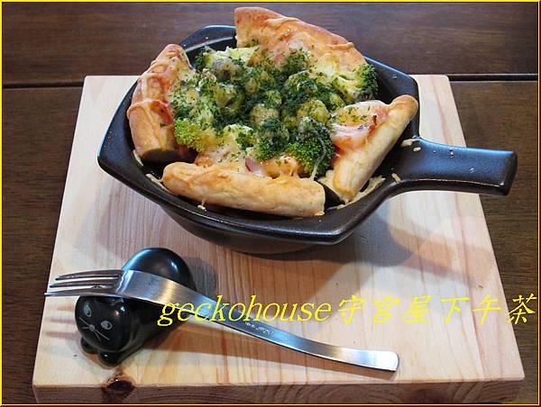 番茄乳酪泡菜胚芽披薩