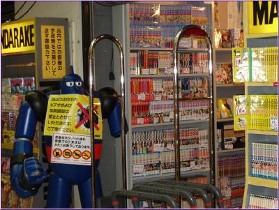 99東京玩具行 169-1.jpg