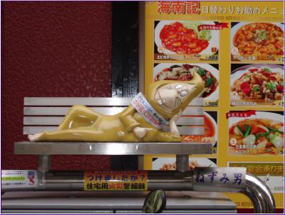 99東京玩具行 157-1.jpg