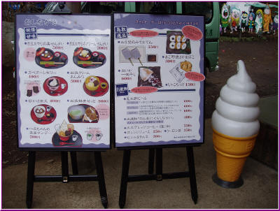 99東京玩具行 151-1.jpg