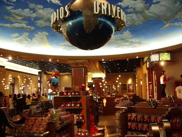 環球影城內商店