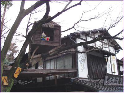 99東京玩具行 003-15.jpg