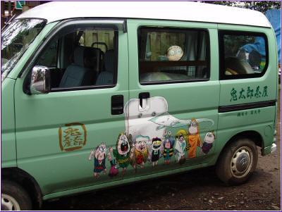 99東京玩具行 008-13.jpg