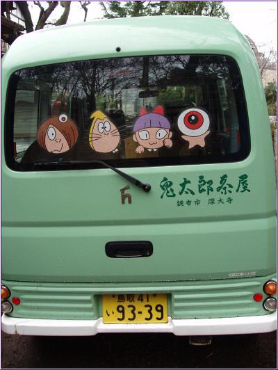 99東京玩具行 018-1.jpg