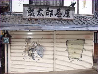 99東京玩具行 019-9.jpg