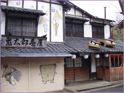 99東京玩具行 022-8.jpg