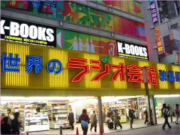 99東京玩具行 191-1.jpg