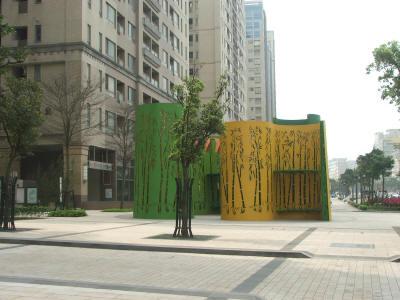 三峽藝術大道