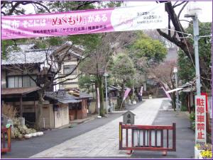99東京玩具行 034-2.jpg