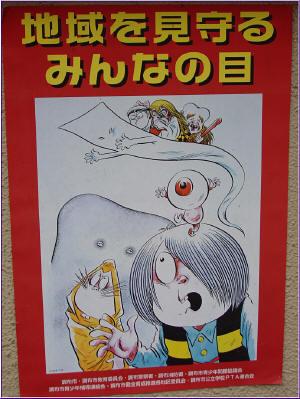 99東京玩具行 040-2.jpg