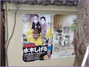 99東京玩具行 043-1.jpg