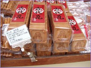 99東京玩具行 047-2.jpg
