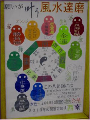 99東京玩具行 050-2.jpg