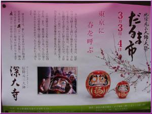 99東京玩具行 033-13.jpg