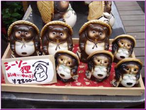 99東京玩具行 058-8.jpg