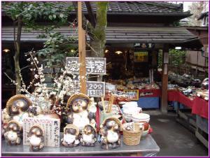 99東京玩具行 061-9.jpg