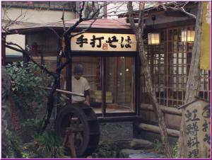 99東京玩具行 068-2.jpg