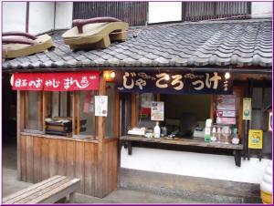 99東京玩具行 073-12.jpg