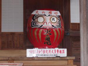 99東京玩具行 054-10.jpg