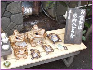99東京玩具行 062-1.jpg