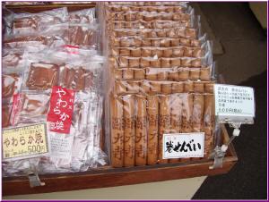 99東京玩具行 046-2.jpg
