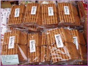 99東京玩具行 048-4.jpg
