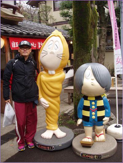 99東京玩具行 076-1.jpg