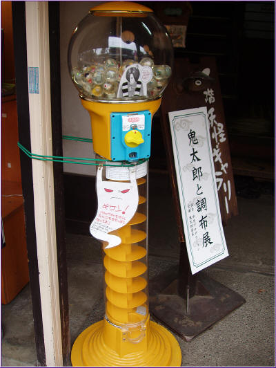 99東京玩具行 079-1.jpg