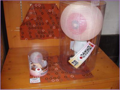 99東京玩具行 084-1.jpg