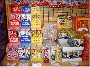 99東京玩具行 089-1.jpg
