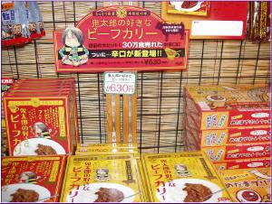 99東京玩具行 092-1.jpg