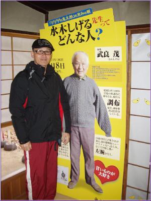 99東京玩具行 101-1.jpg