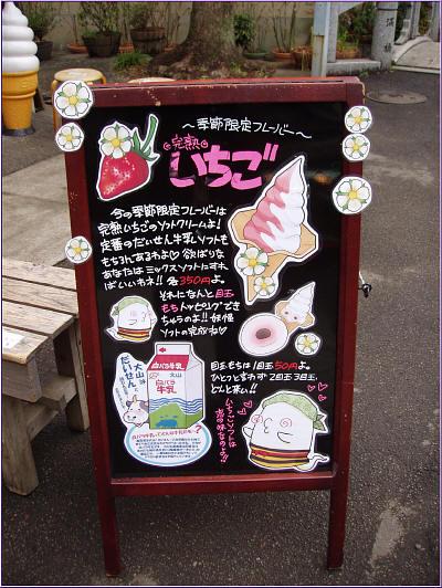 99東京玩具行 077-1.jpg