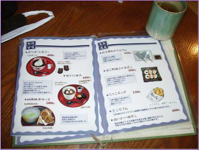 99東京玩具行 104-1.jpg