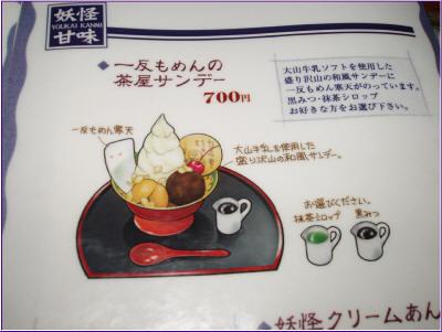 99東京玩具行 116-0.jpg