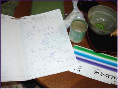 99東京玩具行 120-1.jpg
