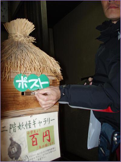 99東京玩具行 123-1.jpg