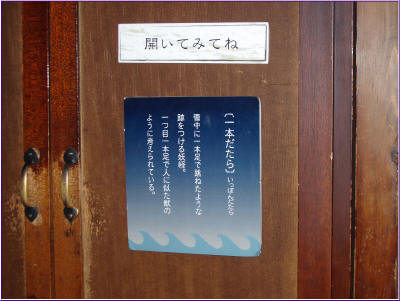 99東京玩具行 137-1.jpg