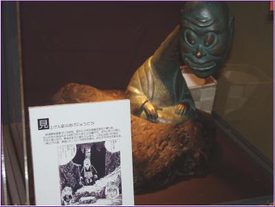 99東京玩具行 140-1.jpg